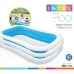 INTEX 56483 Inflatable Family Lounge Swimming Pool(BLUE color)